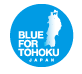 Blue for Tohoku�ɋ��͂��Ă��܂�